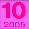 Photos: 2005_10
