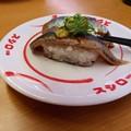 Photos: 寿司