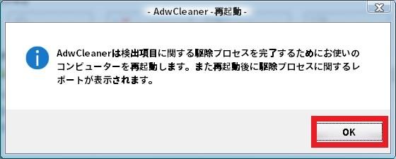 http://art57.photozou.jp/pub/119/2912119/photo/219657675_org.v1425985544.jpg