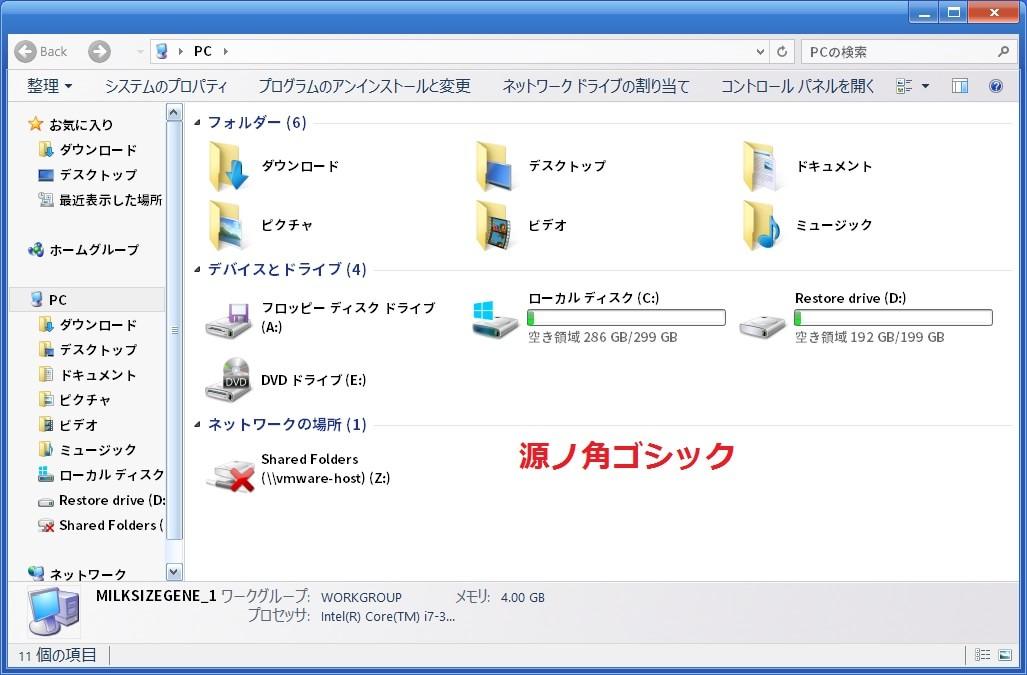 http://art57.photozou.jp/pub/119/2912119/photo/219730150_org.v1426164850.jpg