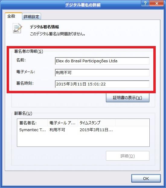 http://art57.photozou.jp/pub/119/2912119/photo/220334495_org.v1427291384.jpg