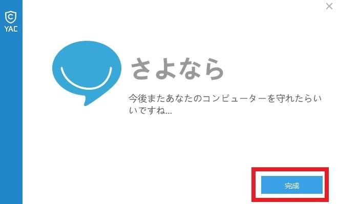 http://art57.photozou.jp/pub/119/2912119/photo/220368929_org.v1427390113.jpg