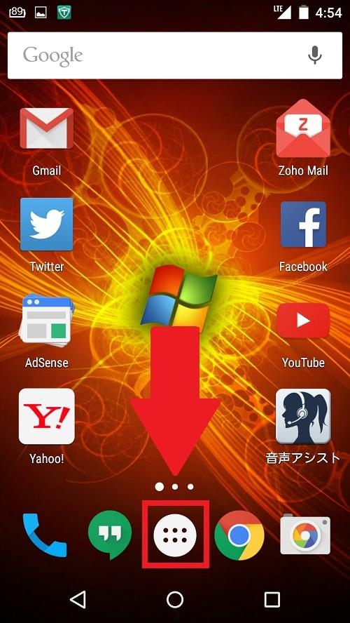 http://art57.photozou.jp/pub/119/2912119/photo/221218587_org.v1428964803.jpg