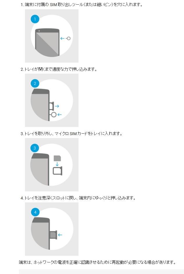 http://art57.photozou.jp/pub/119/2912119/photo/221221631_org.v1429074616.jpg
