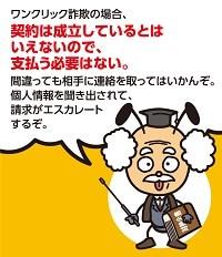 http://art57.photozou.jp/pub/119/2912119/photo/222508128_org.v1431088082.jpg