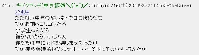http://art57.photozou.jp/pub/119/2912119/photo/223138305_org.v1432294383.jpg