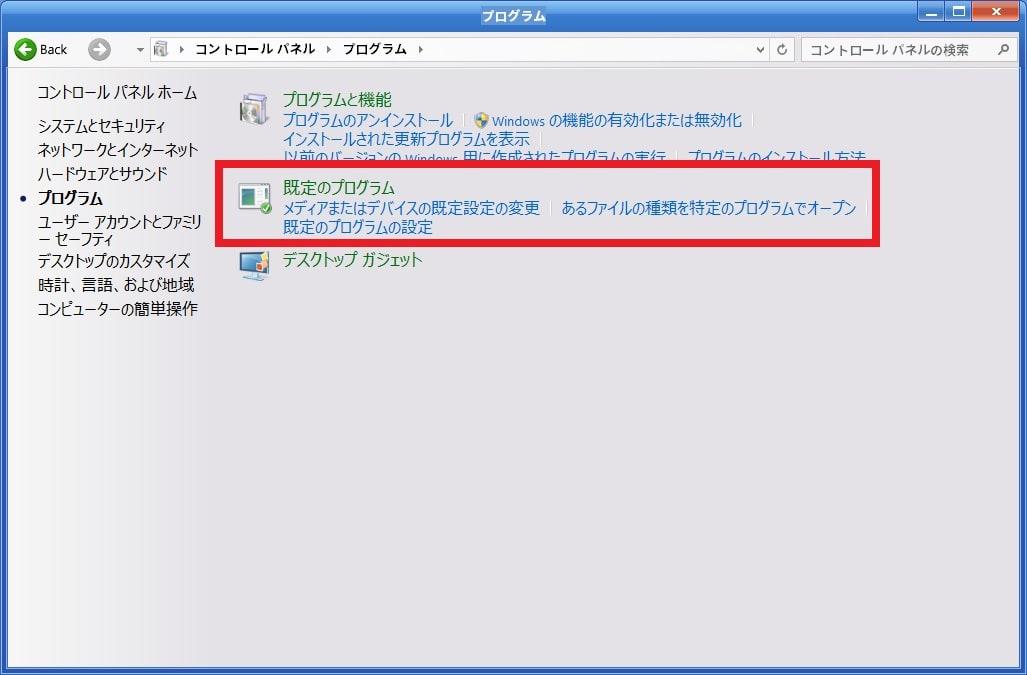http://art57.photozou.jp/pub/119/2912119/photo/223597586_org.v1433233318.jpg