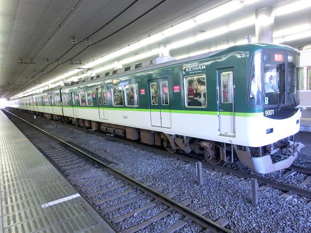 Photos: 京阪:9000系(9001F)-02
