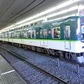 写真: 京阪:9000系(9001F)-02