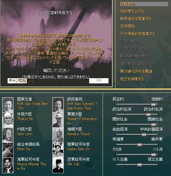 http://art57.photozou.jp/pub/122/3156122/photo/223677669_624.v1433427357.jpg