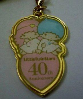 LittleTwinStars 40th アニバーサリーブック 40周年記念チャーム