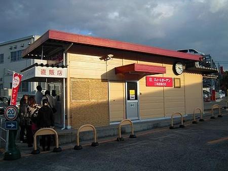 神戸スイートガーデン
