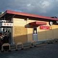 写真: 神戸スィーツガーデン
