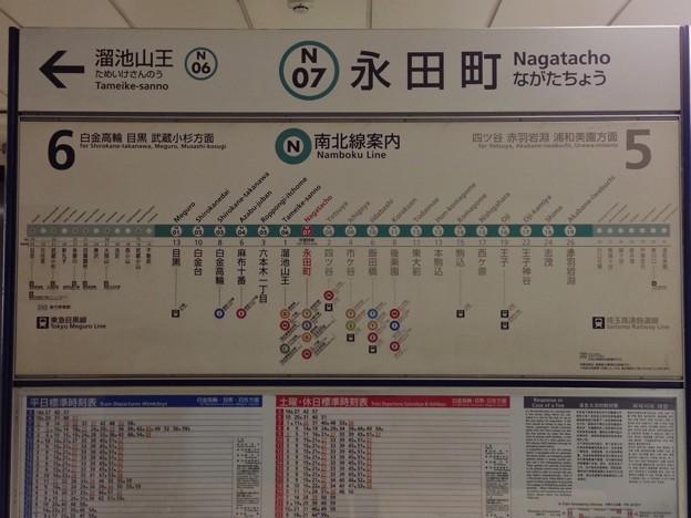 永田町駅 Nagatacho Sta.