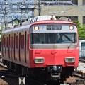 Photos: 名鉄