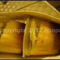 Photos: P3160865