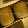 Photos: P3180375