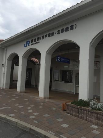 20150506粟生駅(1)