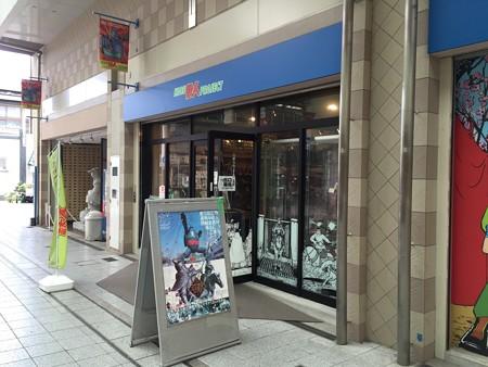 20150607三国志専門店(1)