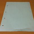 Photos: 20110622ハリナックスで綴じた書類?