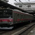 205系ケヨ21編成 配給輸送