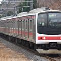 205系ケヨ4編成 快速東京行き