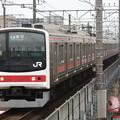 205系ケヨ10編成 快速東京行き