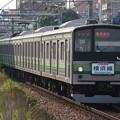 Photos: 205系クラH8編成 各駅停車東神奈川行き