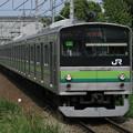 Photos: 205系クラH13編成