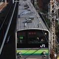 Photos: 205系クラH21編成 各駅停車桜木町行き