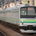 205系クラH27編成 各駅停車東神奈川行き