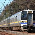 211系3000番台マリ509編成 普通佐倉行き