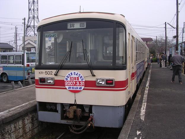 鹿島鉄道KR500形KR502 普通石岡行き