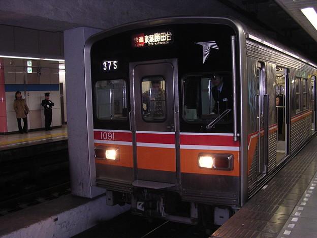 東葉高速1000系1091F 快速東葉勝田台行き