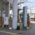 Photos: 羽村市生涯学習センターゆとろぎにて