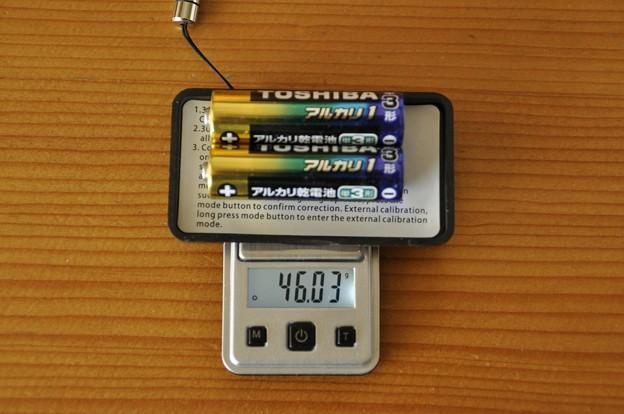 単三電池2本で46.03g