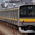 鹿島田駅に到着する205系ナハ42編成