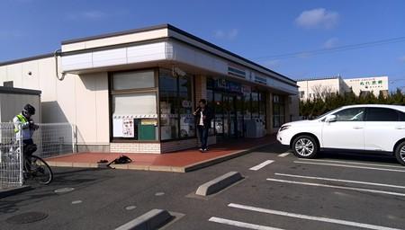 PC2 7-11銚子犬吠埼店