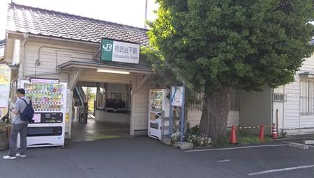 駅舎 これですよ。旅情。