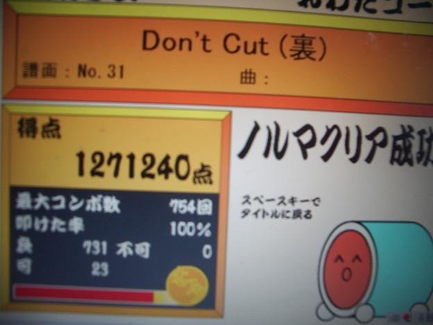 【太鼓のオワタツジン】 DON'T CUT(裏) 127万