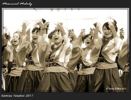 写真: 水戸藩YOSAKOI連_02 - かみす舞っちゃげ祭り2011