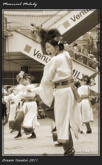 写真: 遨~すさび~&光一天_02 - 第10回ドリーム夜さ来い祭り