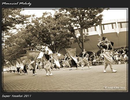 ぞっこん町田'98_38 - 原宿表参道元氣祭 スーパーよさこい 2011