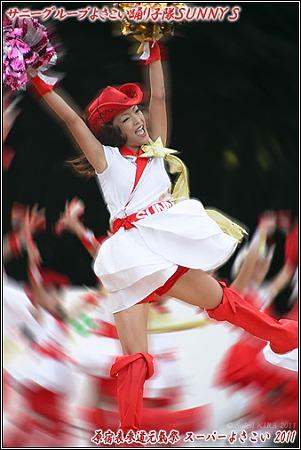 サニーグループよさこい踊り子隊SUNNYS_14 - 原宿表参道元氣祭 スーパーよさこい 2011