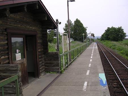 愛し野駅1