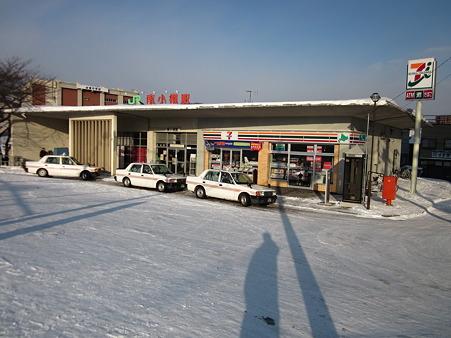 南小樽駅3