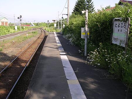 豊頃駅ホーム2