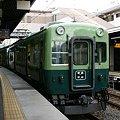 Photos: 京阪2600系 2615F