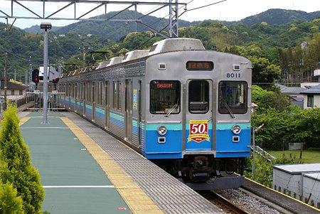 伊豆急 8000系 TA-1
