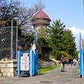 東山給水塔の一般公開 No - 104:東山配水場入口